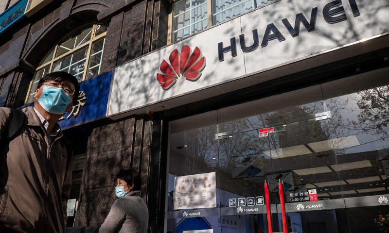US officials have repeatedly accused Huawei of stealing American trade secrets. — AFP