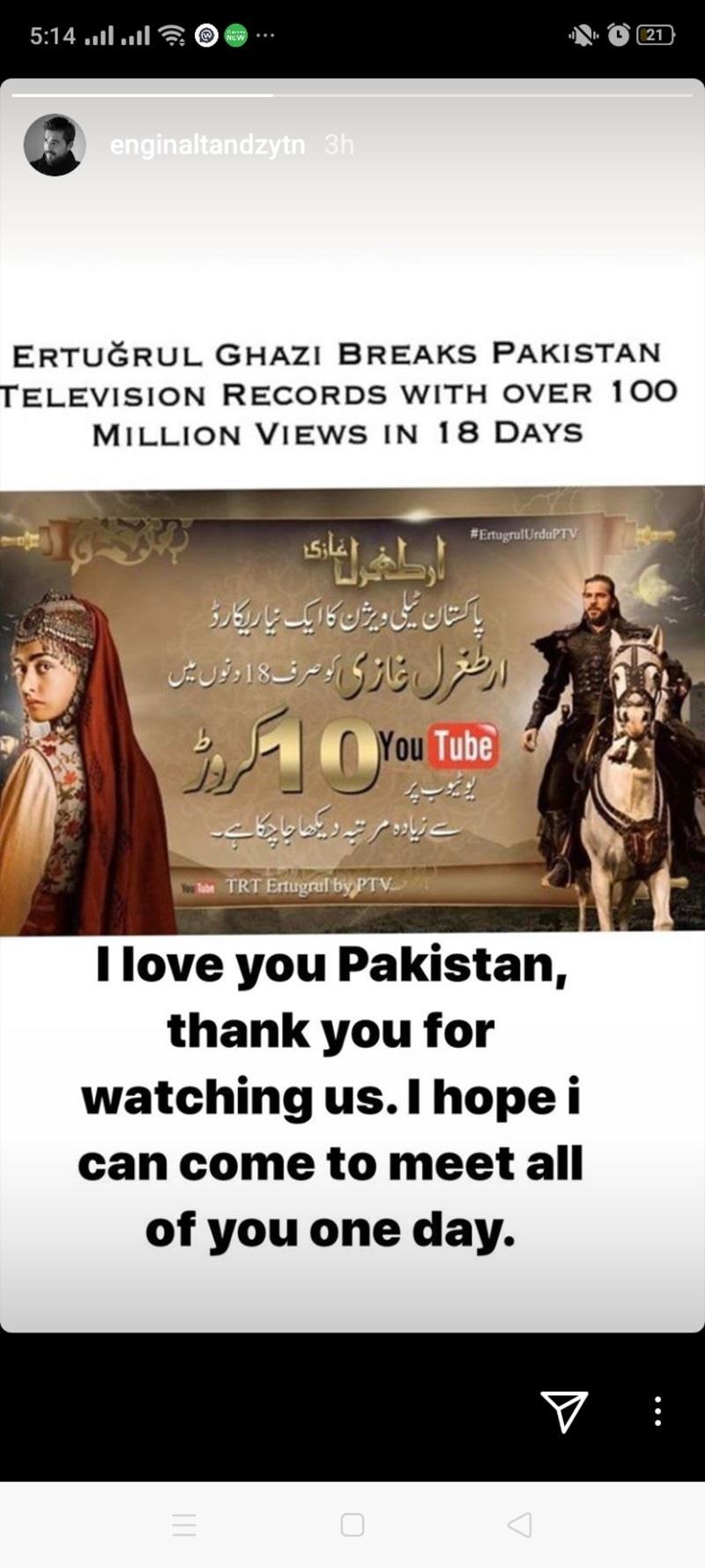 انسٹاگرام اسٹوری میں انہوں نے پاکستان آنے کی خواہش ظاہر کی—اسکرین شاٹ