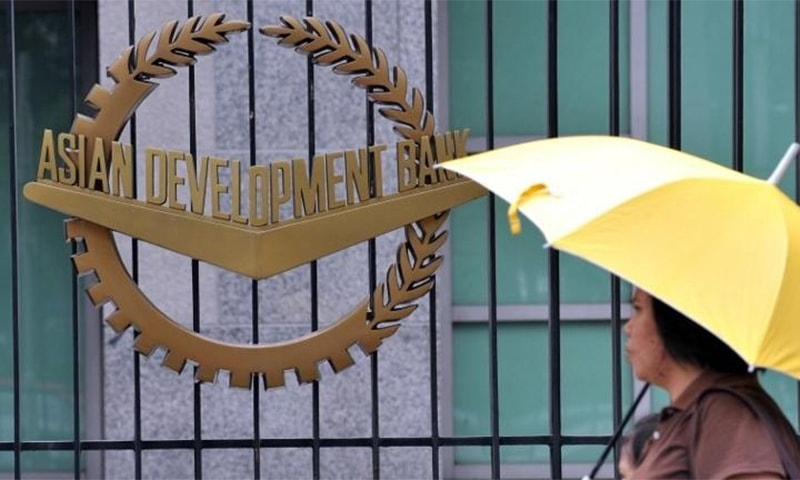 ایشیائی ترقیاتی بینک نے 30کروڑ ڈالر کے امدادی قرض کی منظوری دے دی— فائل فوٹو: اے ایف پی