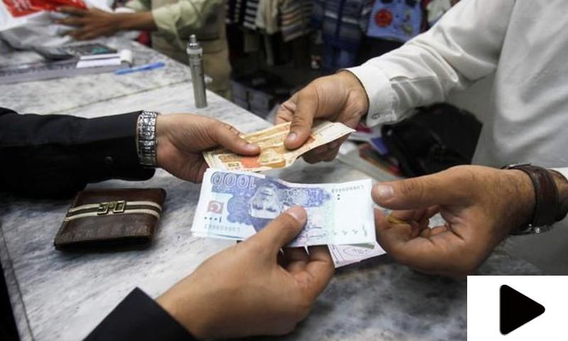 شہریوں کا جمعہ اور ہفتے کو بینک کھلے رکھنے کا مطالبہ