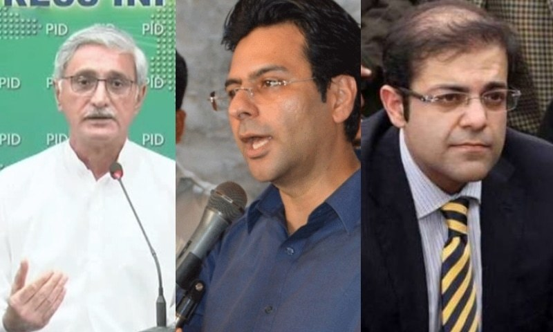 Jahangir Tareen (L), Moonis Elahi and Salman Shehbaz Sharif are some of the mill owners who have been held responsible in the forensic report, according to the PM's aide on accountability. — Picture credits: DawnNewsTV/The News/Pakistan Today