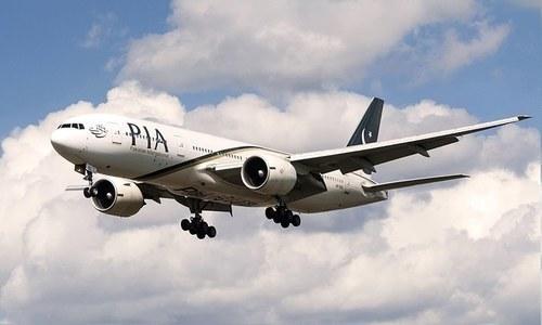 حادثے کا شکار طیارے میں سوار افراد کی تفصیلات