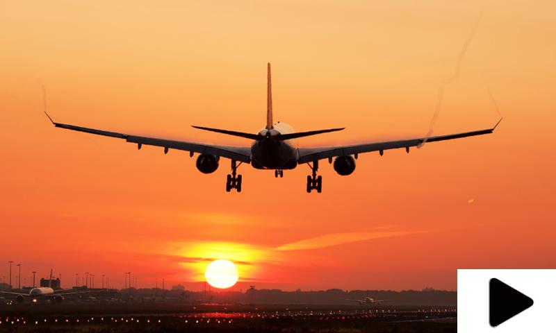 پائلٹ نے حادثے سے پہلے طیارے سے متعلق کیا بات بتائی؟