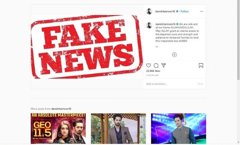 دانش تیمور نےانسٹاگرام پوسٹ کے ذریعے بتایا کہ ان سے متعلق خبریں جھوٹی ہیں—اسکرین شاٹ