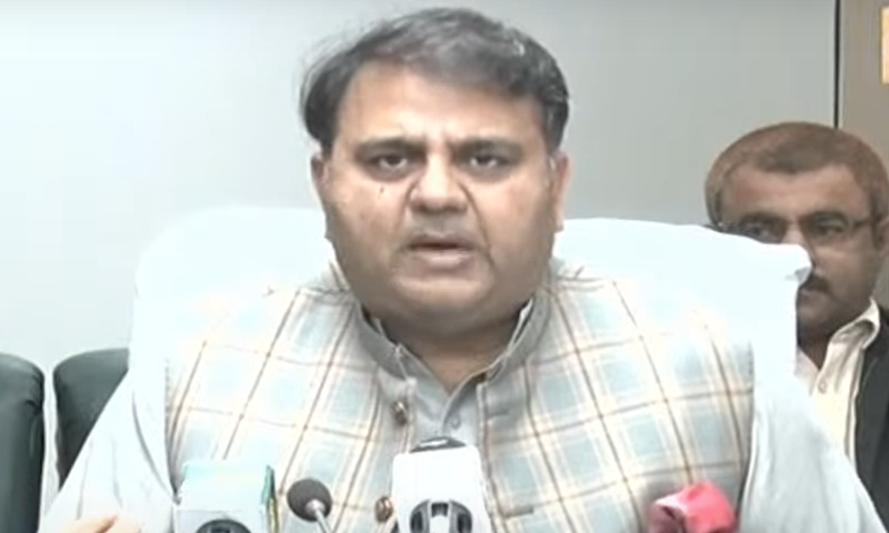 Science and Technology Minister Fawad Chaudhry addresses a press conference. — DawnNewsTV
