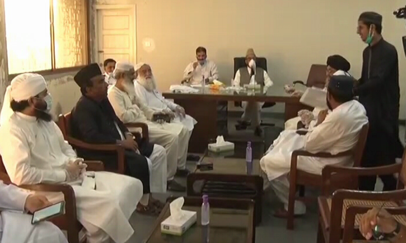 Central Ruet-i-Hilal Committee meeting underway in Karachi. — DawnNewsTV