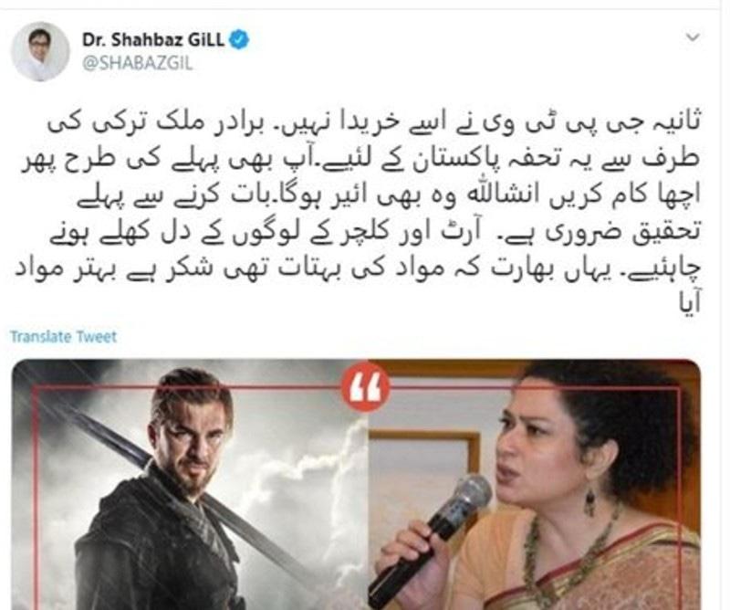 ڈاکٹر شہباز گِل نے ثانیہ سعید کے انٹرویو پر ٹوئٹ کی تھی—اسکرین شاٹ