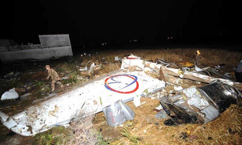 20 اپریل 2012ء کو بھوجا ایئر لائن کا جہاز BHO-213، اسلام آباد ایئر پورٹ کے قریب حادثے کا شکار ہوا