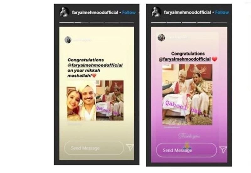 کئی شخصیات نے جوڑے کو مبارک باد بھی دی—اسکرین شاٹ
