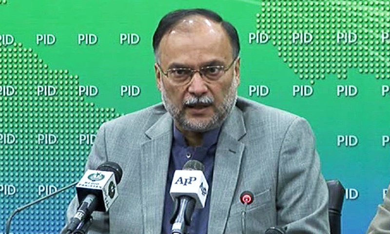 الیکشن کمیشن نے دو جون کو احسن اقبال کو طلب کیا ہے— فائل فوٹو: ڈان نیوز