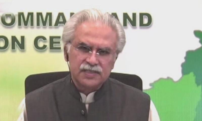 SAPM Mirza addresses the media. — DawnNewsTV