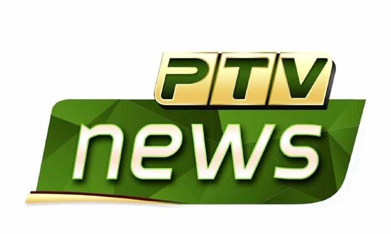 بہتر مواد دکھانے کے تحت پی ٹی وی نیوز پر نئے پروگرامات کا آغاز