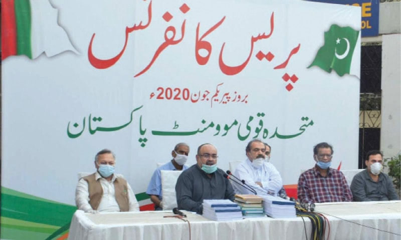 MQM-P leaders speak at the press conference on Monday.
