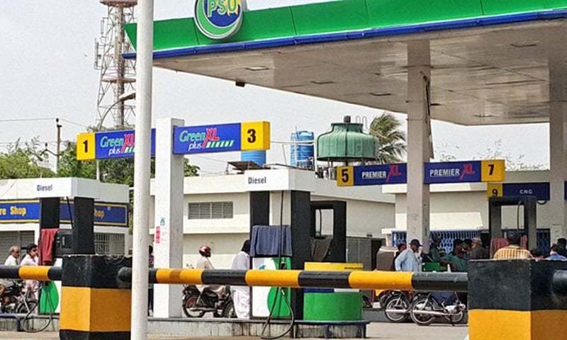 Many of the filling stations in Peshawar had suspended oil supply to motorists by displaying notices of non-availability of petrol temporarily. — Dawn/File