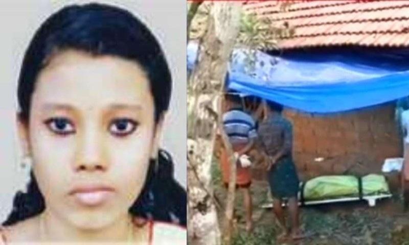 طالبہ نے خودکشی سے قبل والدین کے نام خط بھی لکھا—فوٹو: ماتھر بھومی انگلش
