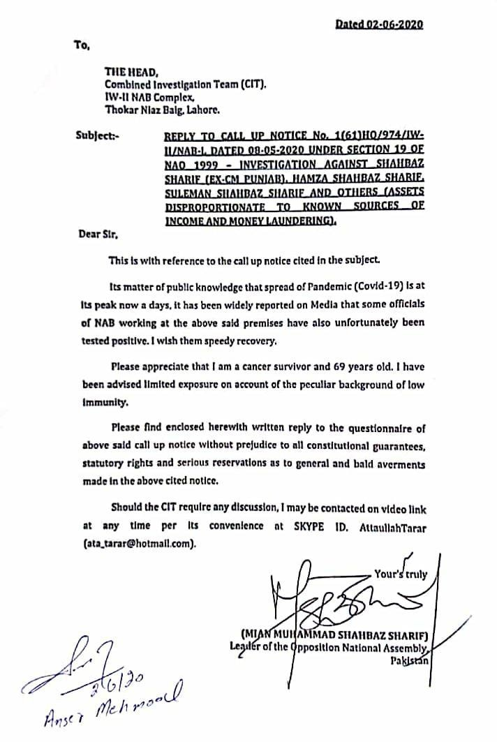 A copy of the letter Shehbaz Sharif submitted to NAB.