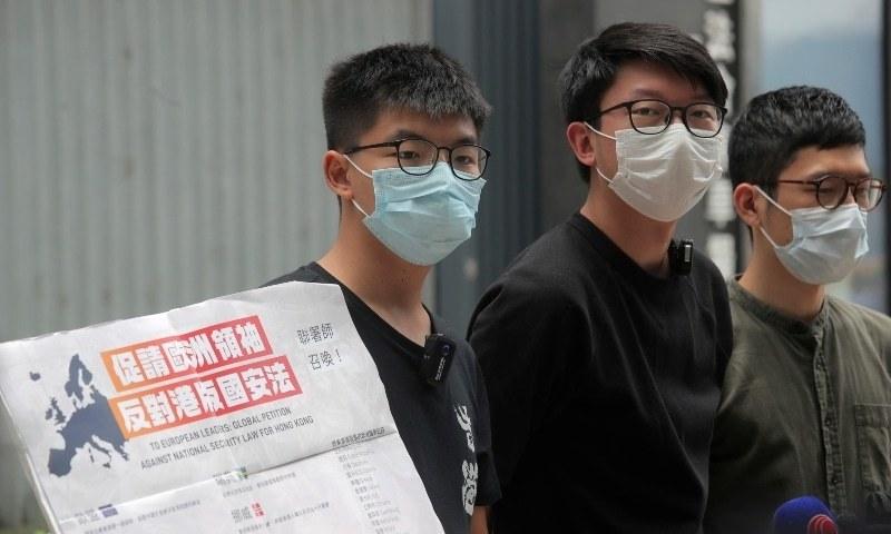 چینی وزارت خارجہ نے کہا کہ ہم برطانیہ کو مشورہ دیتے ہیں کہ وہ دہانے سے پیچھے ہٹیں—فوٹو: اے پی