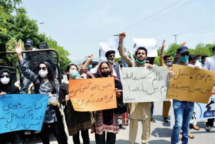 Students raise slogans during their protest outside HEC on Wednesday. — White Star