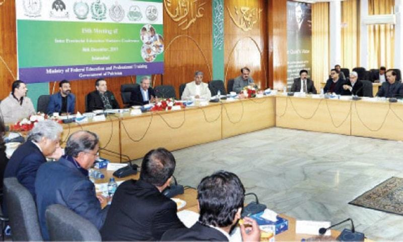 Ministry officials were busy developing content for educational radio and setting up a designated wing to promote distance learning. — APP/File