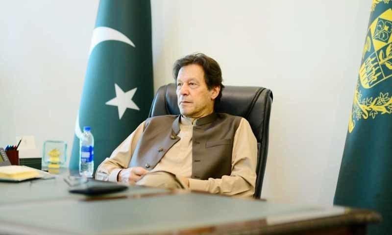 وزیراعظم نے 30 مارچ کو ٹائیگر فورس بنانے کا اعلان کیا تھا—تصویر: فیس بک عمران خان