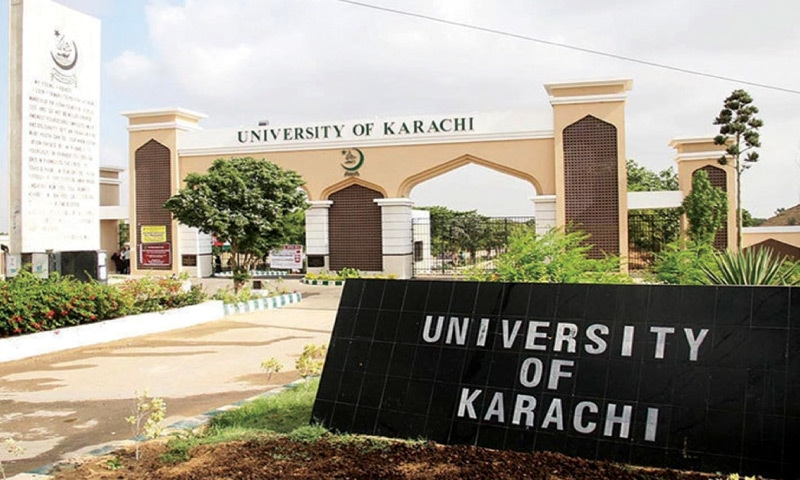 The Karachi University main gate seen in this file photo.