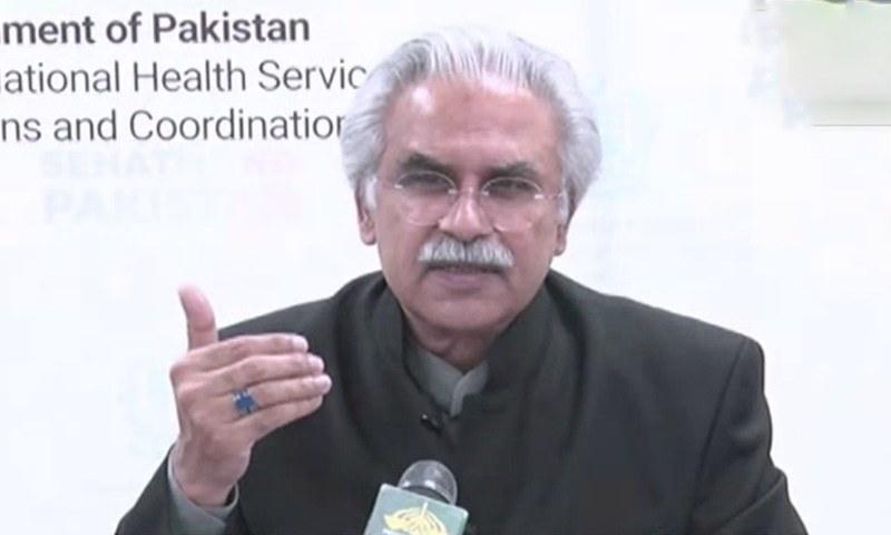 ہسپتالوں میں وسائل کی کمی نہیں، انتظامی معاملات کے باعث مسائل کا سامنا ہے، ڈاکٹر ظفر مرزا