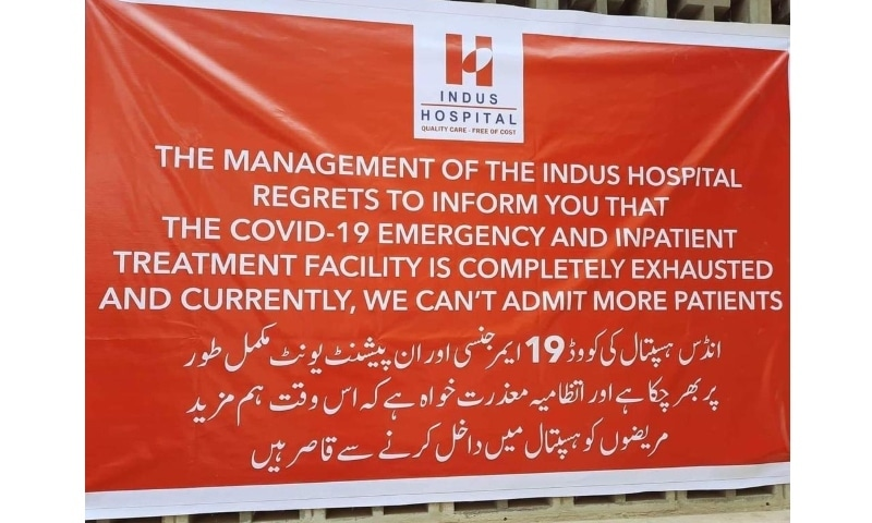 A picture of the sign outside of Indus Hospital, Karachi which states that facility is at full capacity.  — Photo courtesy Sindh CM adviser Javed Nayab Leghari Twitter