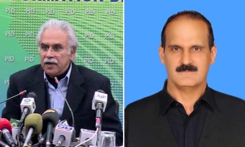 Special Assistant to the Prime Minister on Health Dr Zafar (left) and former health minister Amir Mehmood Kiyani will be probed by NAB on unspecified complaints. — DawnNewsTV/na.gov.pk