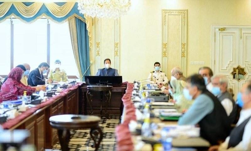 — فوٹو: بشکریہ وزیر اعظم آفس