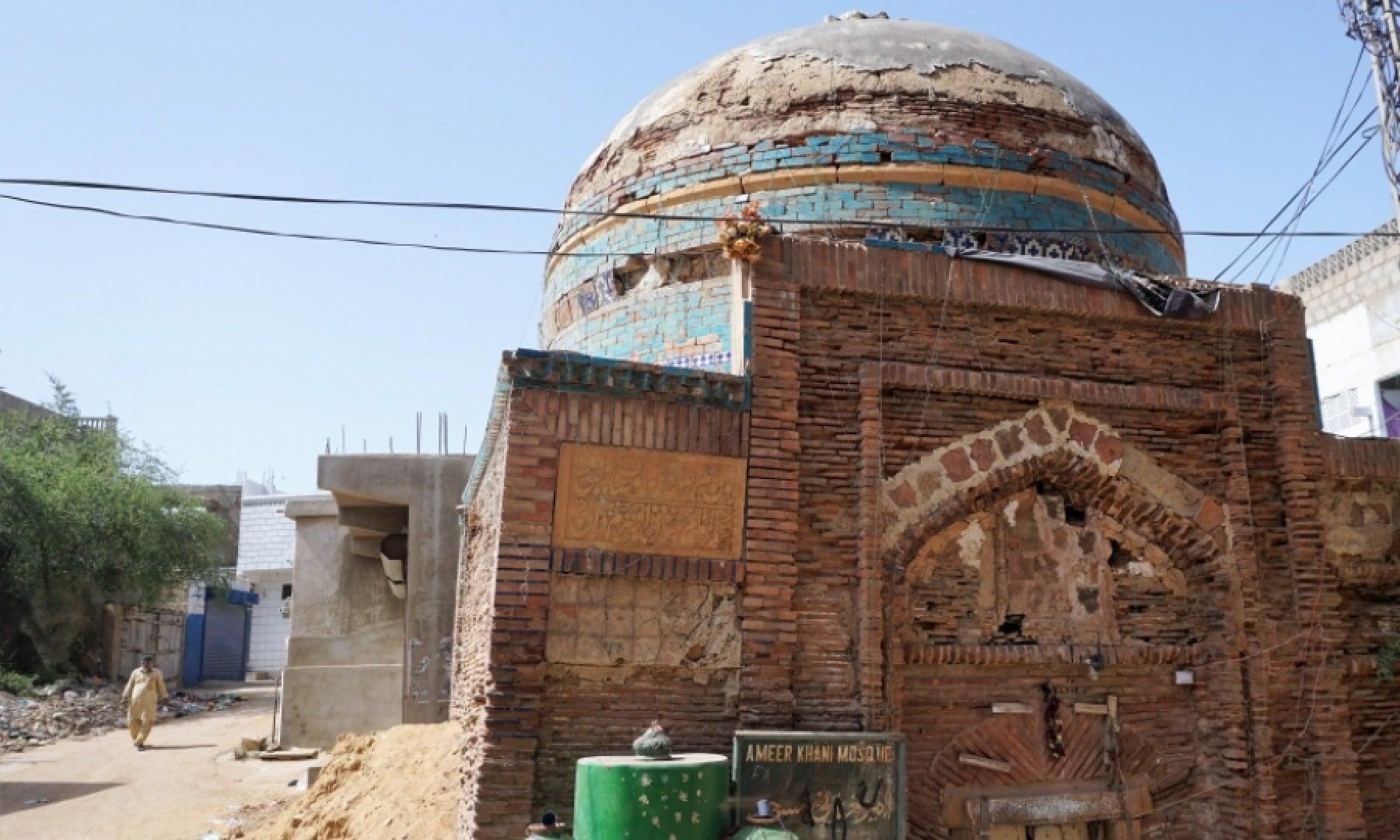 ٹھٹہ میں واقع امیر خانی مسجد