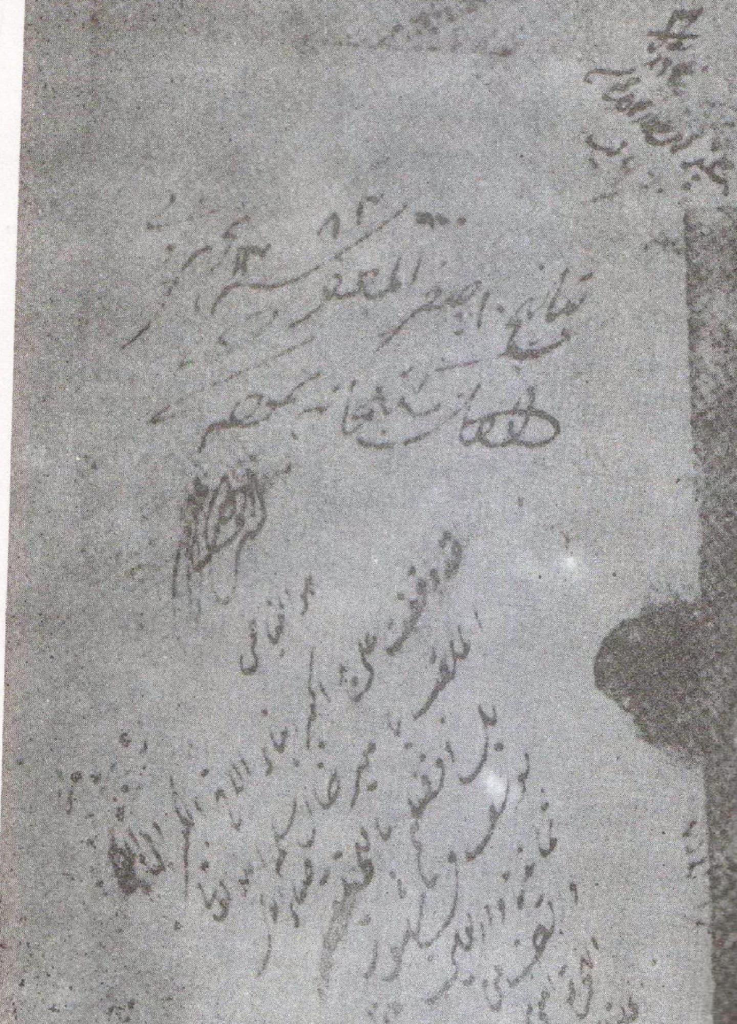 یوسف میرک کے ہاتھ سے لکھی تحریر