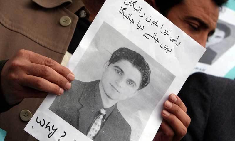 Police say suspect Kamran belonged to MQM-London and shot Wali Babar in January 2011. — Dawn/File