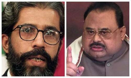 """""""The motive thus for murdering Imran Farooq upon the orders of Altaf Hussain and other senior [MQM] leadership is proved because of his [Imran Farooq's] strong position and services in the party,"""" reads the judgement. — AFP/File"""