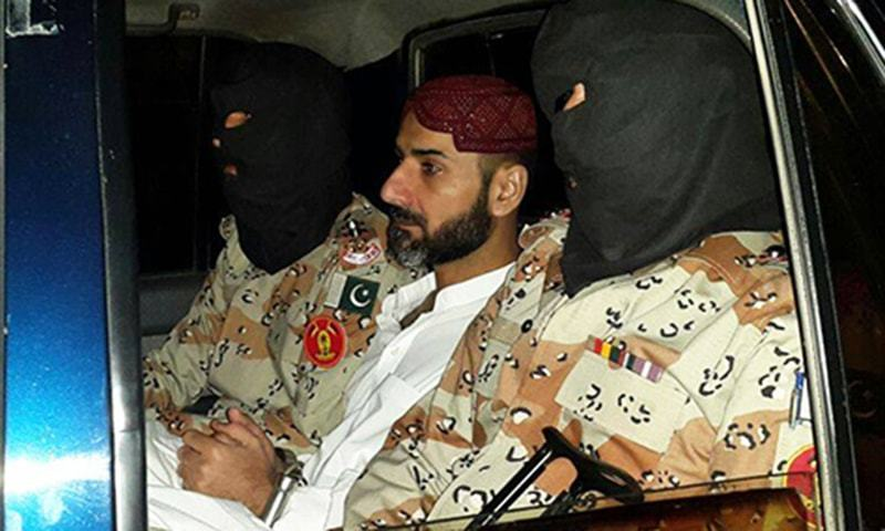 Uzair Baloch was convicted by military court in April for spying, ATC told