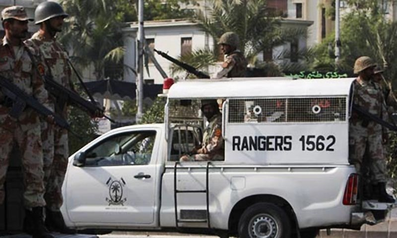 Three people have been injured in the blast that took place near a Rangers van parked in a market area. — AP/File