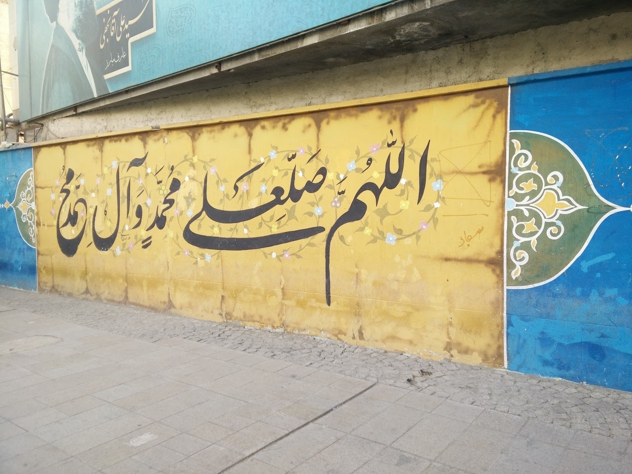 Tehran Street | Image by Onaiza Drabu