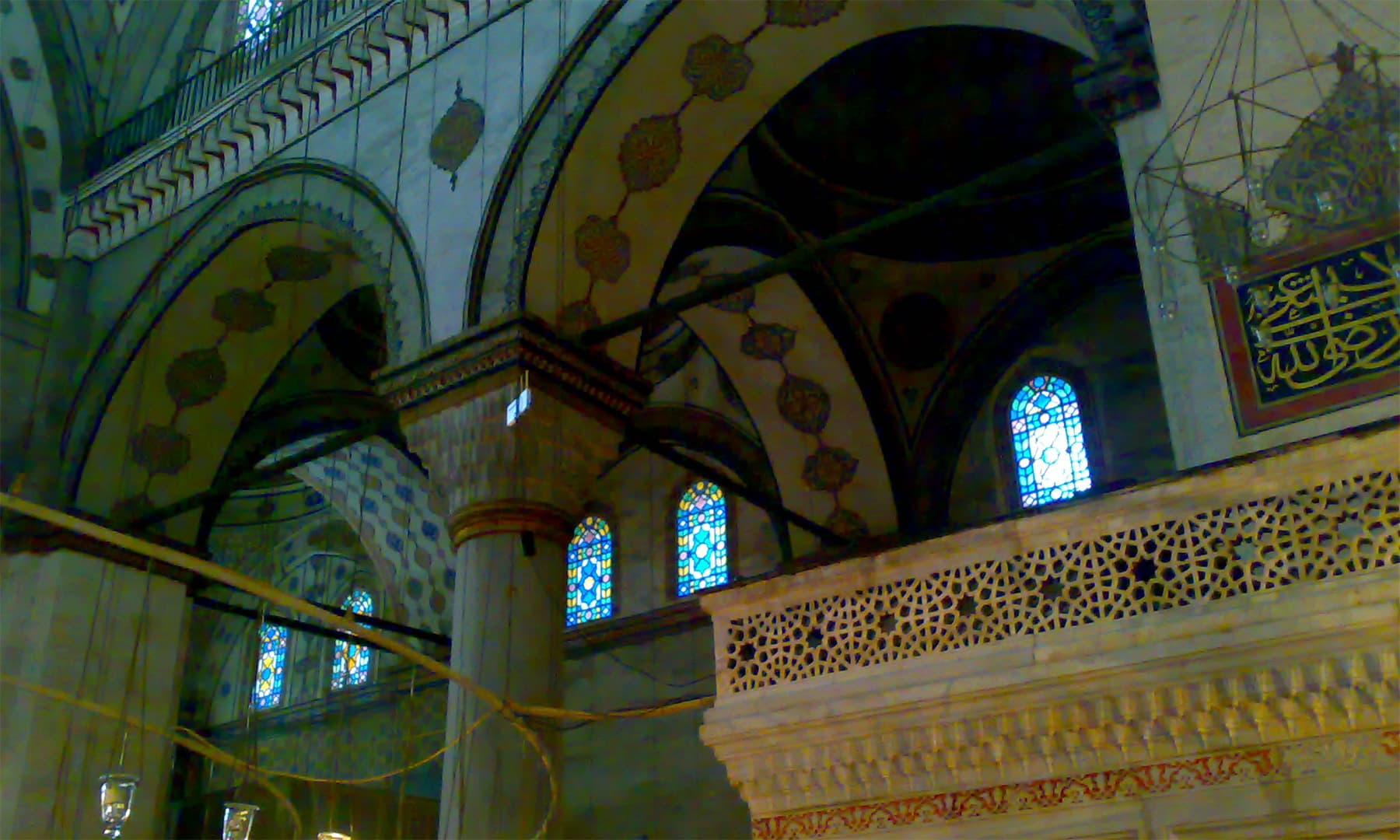 نیلی مسجد کا اندرونی منظر