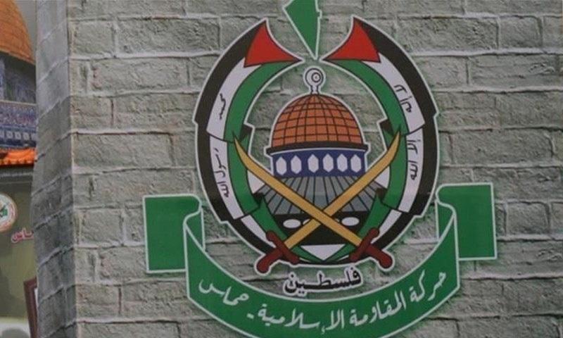 مغربی کنارے کا انضمام 'اعلان جنگ' ہوگا، حماس