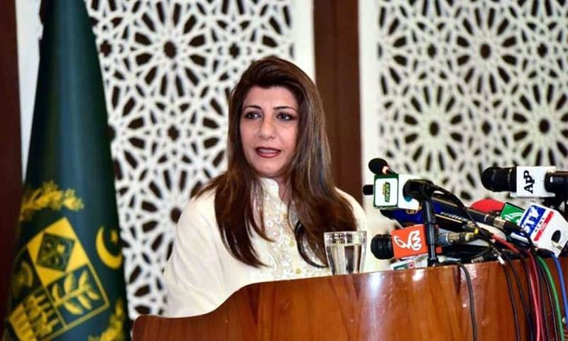 Foreign Office spokesperson Aisha Farooqui. -- Photo courtesy: Radio Pakistan