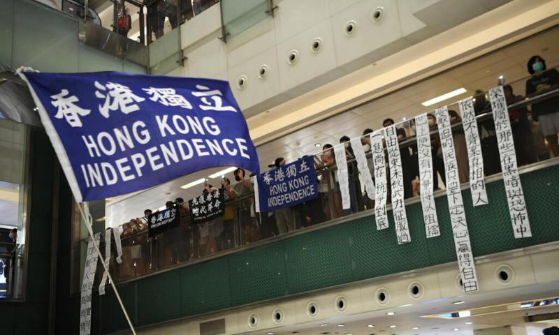 ہانگ کانگ کے عوام نے کہا کہ قانون کی مخالفت جاری رہے گی—فائل/فوٹو:رائٹرز