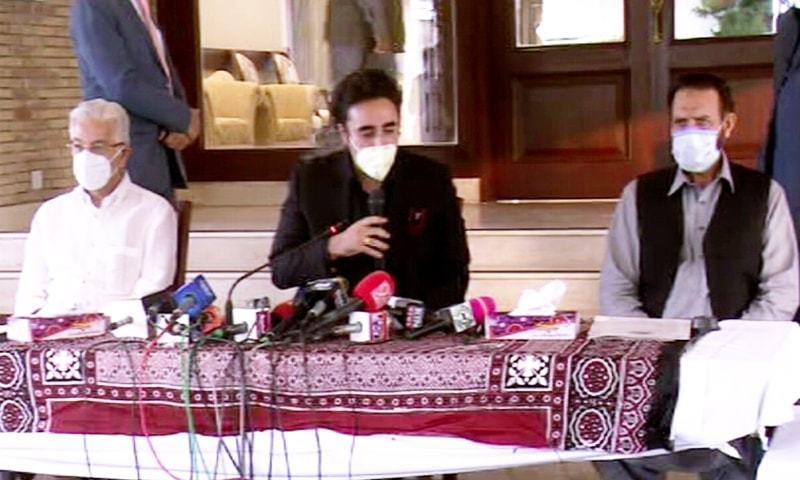 بلاول بھٹو نے متحدہ حزب اختلاف کی کانفرنس کا آغاز کیا—فوٹو: ڈان نیوز
