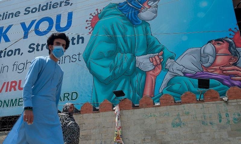 'خدشہ ہے کہ کورونا کی دھند دنیا بدلے بغیر شاید نہیں چھٹے'