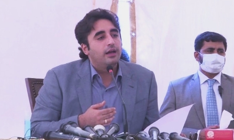 PPP chairperson Bilawal Bhutto-Zardari addresses a press conference in Lahore. — DawnNewsTV