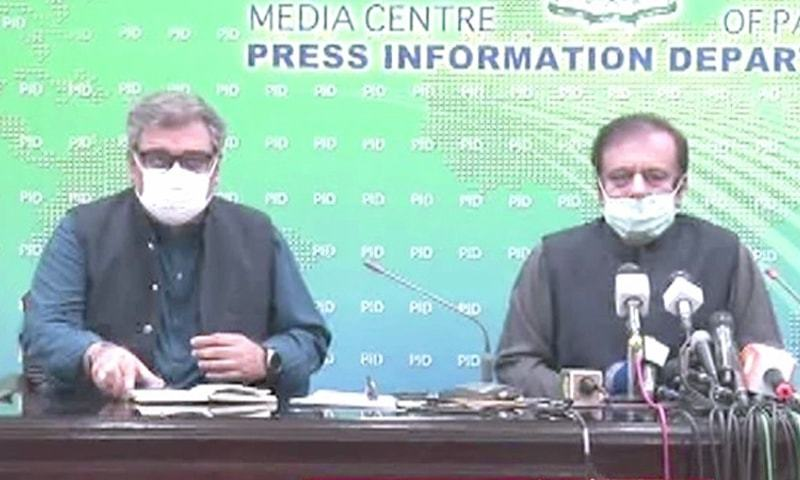 Minister for Maritime Affairs Ali Haider Zaidi and Information Minister Shibli Faraz are pictured addressing a press conference in Islamabad. — DawnNewsTV