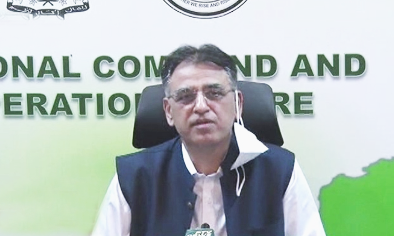 Virus situation improving across country except Sindh: Asad Umar
