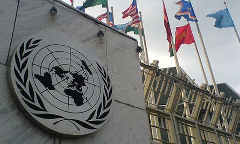 اقوام متحدہ نے ویڈیوسامنے آنے کے بعد تفتیش شروع کردی تھی—فائل/فوٹو:ڈان