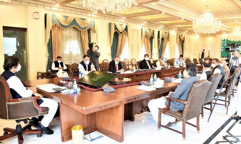 سی پیک منصوبوں کا جائزہ لینے کے لیے وزیراعظم کی سربراہی میں اجلاس منعقد ہوا—تصویر: پی آئی ڈی