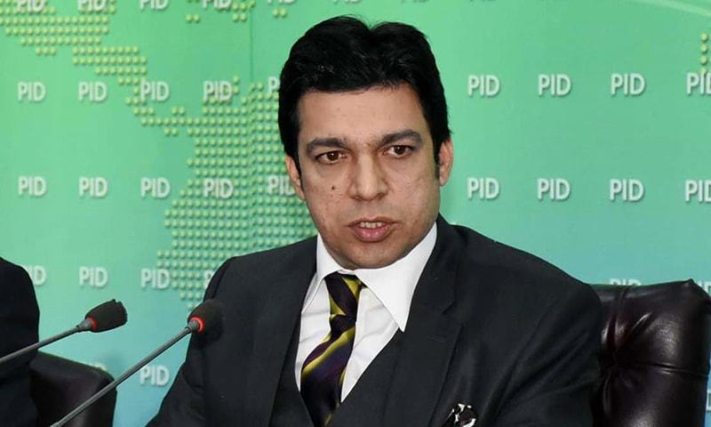 """""""Instead of responding to allegations in a civilised manner, [Faisal Vawda] threatened and used foul language against the senior journalists,"""" the statement said."""