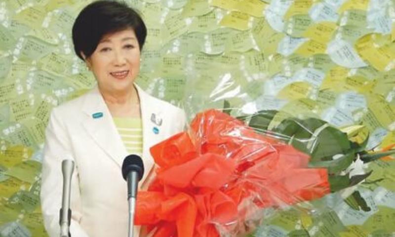 Yuriko Koike. — AP