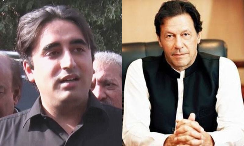 "Country's government is in control of an ""incompetent selected group"", PPP's leaders say. — Dawn.com/File"